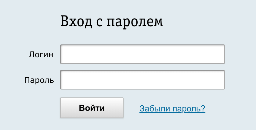 Вход в систему Альфа банк Бизнес Онлайн