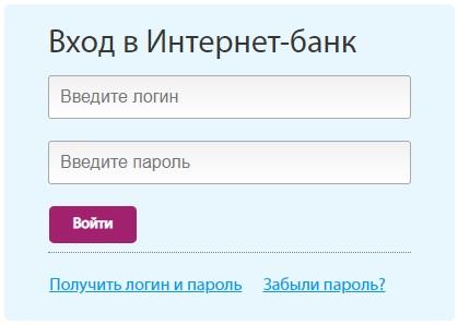 Клюква онлайн заявка на кредит наличными кредиты пенсионерам без поручителей и залога