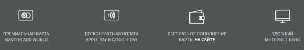 Большой cashback ОТП банк