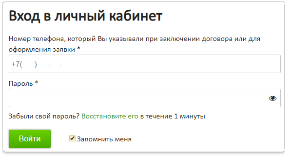 центр займов оформить