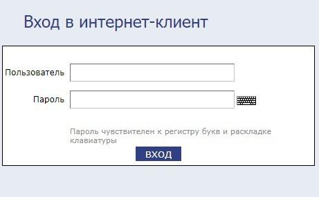евразийский банк онлайн кредит оплата кредитная карта банка восточный экспресс условия