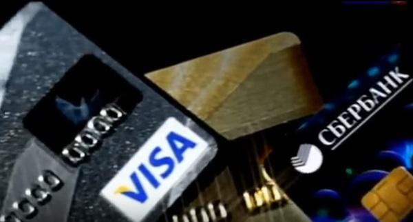 ФНС доступ к банковским картам