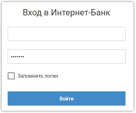 кредит в севастополе наличными в генбанке все займы онлайн список мфо