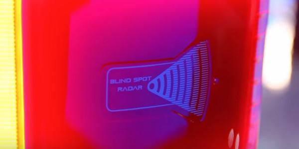 инфокрасный датчик на панели приборов