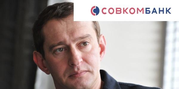 Актер Хабенский и Совкомбанк