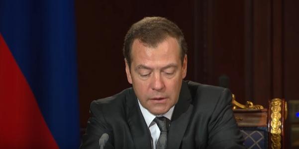 председатель правительства Д. Медведев на конференции