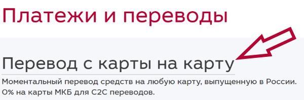 МКБ перевод