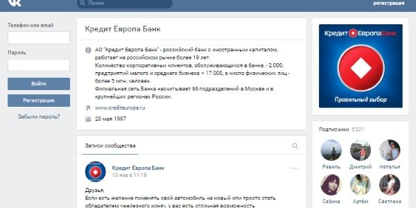 скан группы Вконтакте ВЕБ