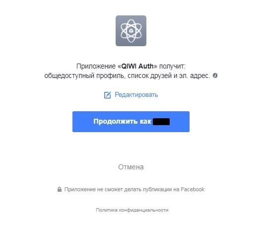 приложение для Фейсбук