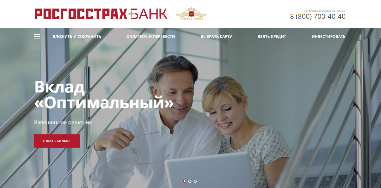 Взять кредит с карты росгосстрах взять кредит в иркутске втб
