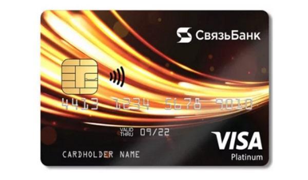 Лучшие кредитные карты 2018