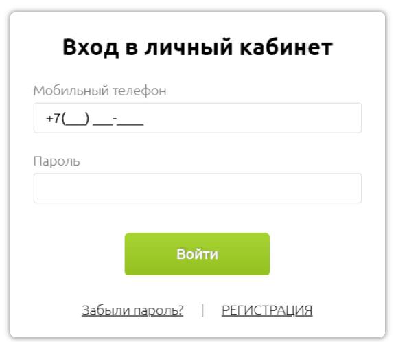 mangomoney займ онлайн на карту как можно проверить свою кредитную историю бесплатно онлайн по фамилии