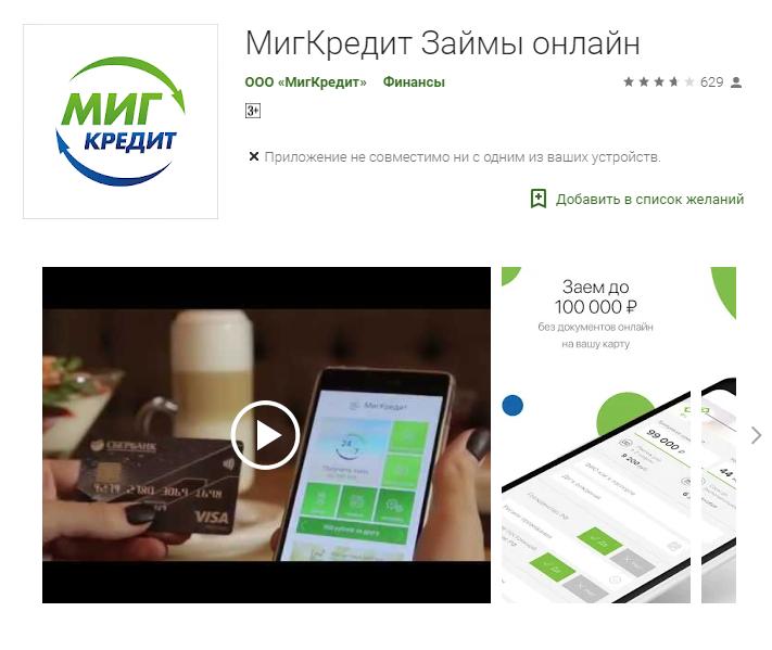 ао кредит европа банк москва адрес