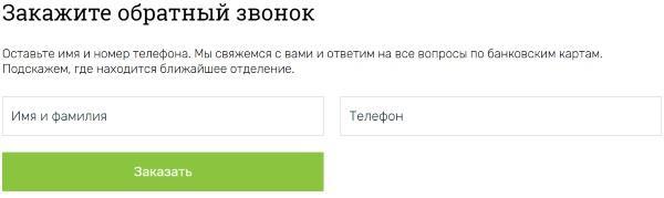 Дом.рф карта