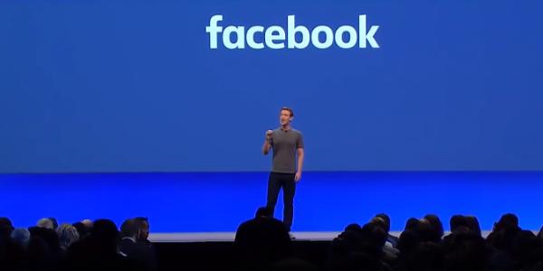 восьмая конференция facebook