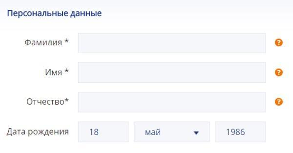 Двойной кэшбэк Промсвязьбанк