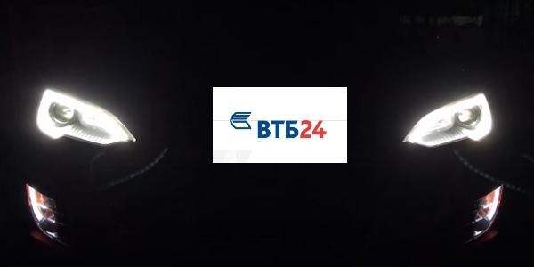 Галогеновые фары в темноте автомобиля Тесла
