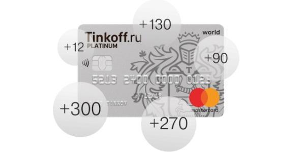 Tinkoff Platinum Браво