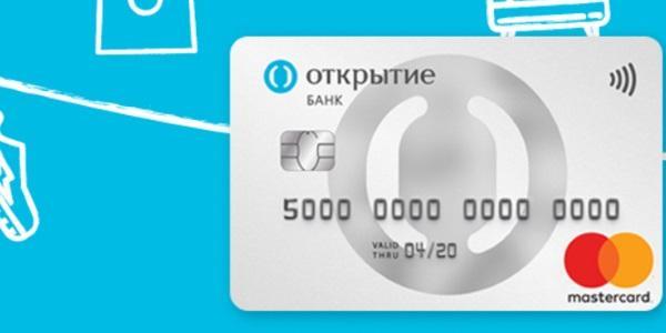 opencard от банка открытие