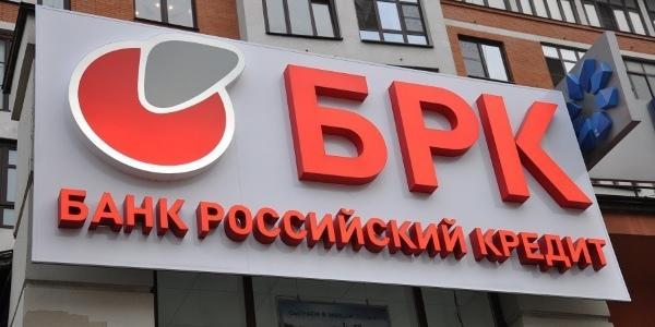 рекламная вывеска Роскредит банка