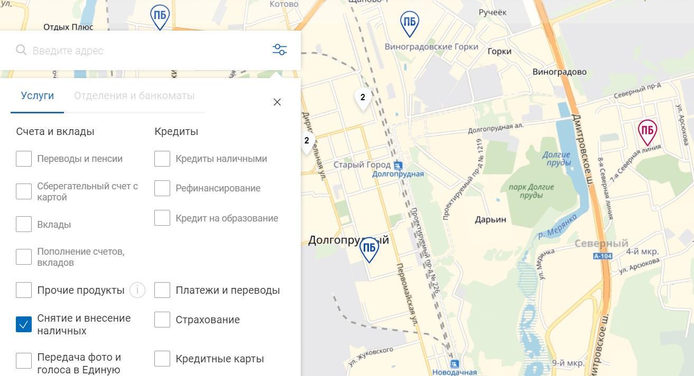 карта на сайте почта банка
