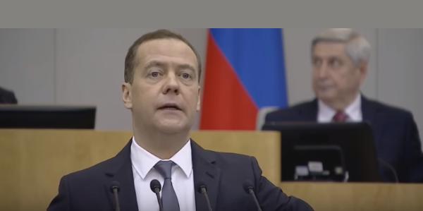 медведев на заседании правительства