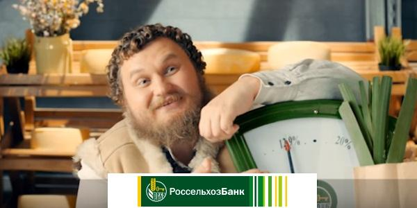 довольный бородатый фермер из рекламы РБ