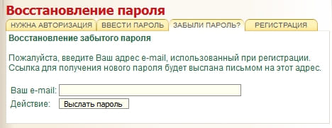 ПроШколу.ру - вход в личную страницу