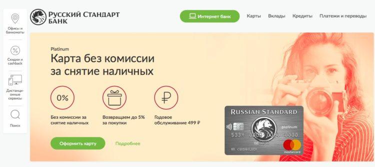 Сбербанк новогодние акции по потребительским кредитам