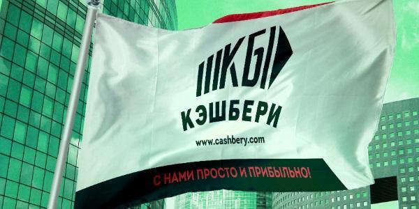 флаг компании Кэшбери