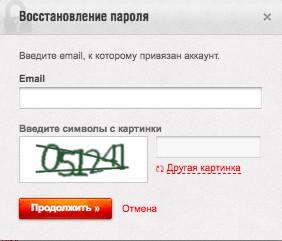 восстановление пароля World of Tanks