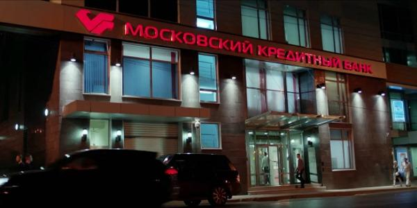 ночное отделение МКБ, работает 24 часа