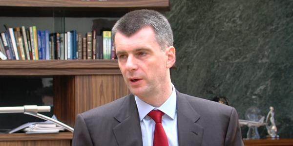 Прохоров дает интервью