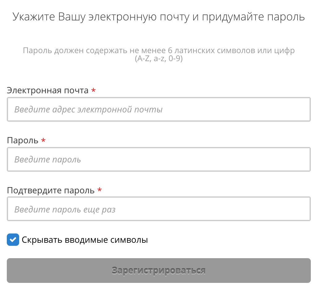 Регистрация в системе Такском касса