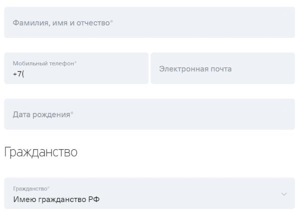 Тинькофф банк открыть вклад