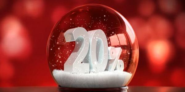 новогодний шар и ставки от МКБ