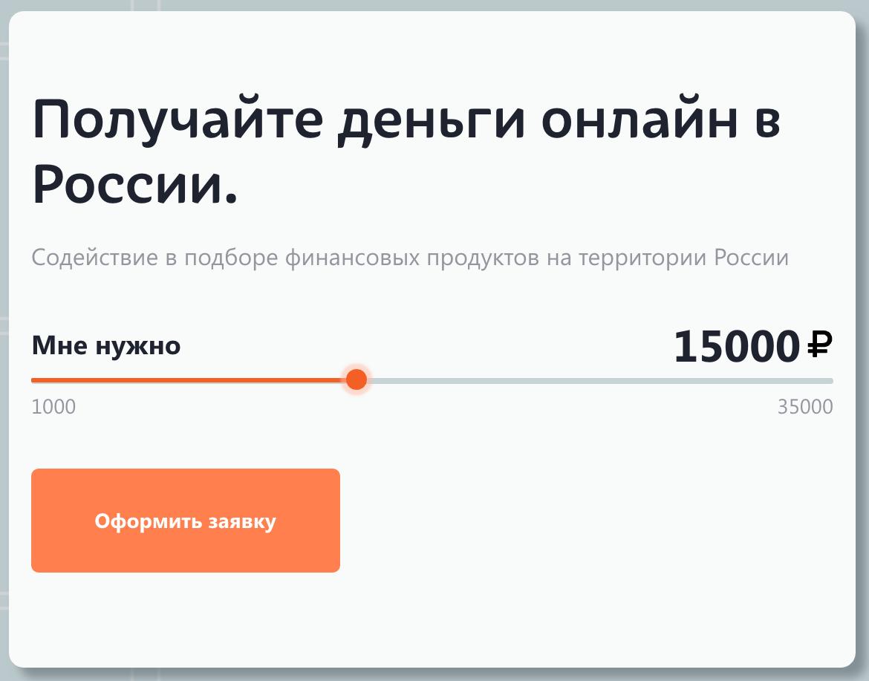 московский кредитный банк луков 2