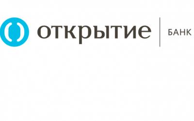 банк открытие екатеринбург кредиты наличными онлайн заявка